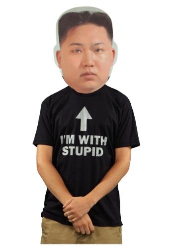 Kim Jong Un Dance Mask