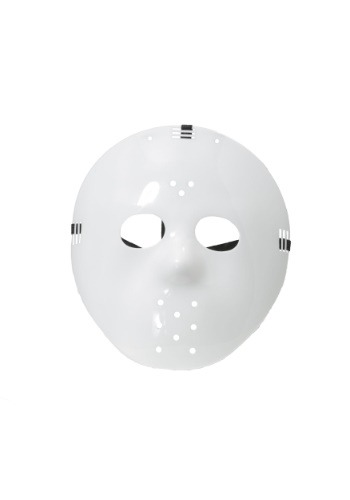 Adult Hockey Mask
